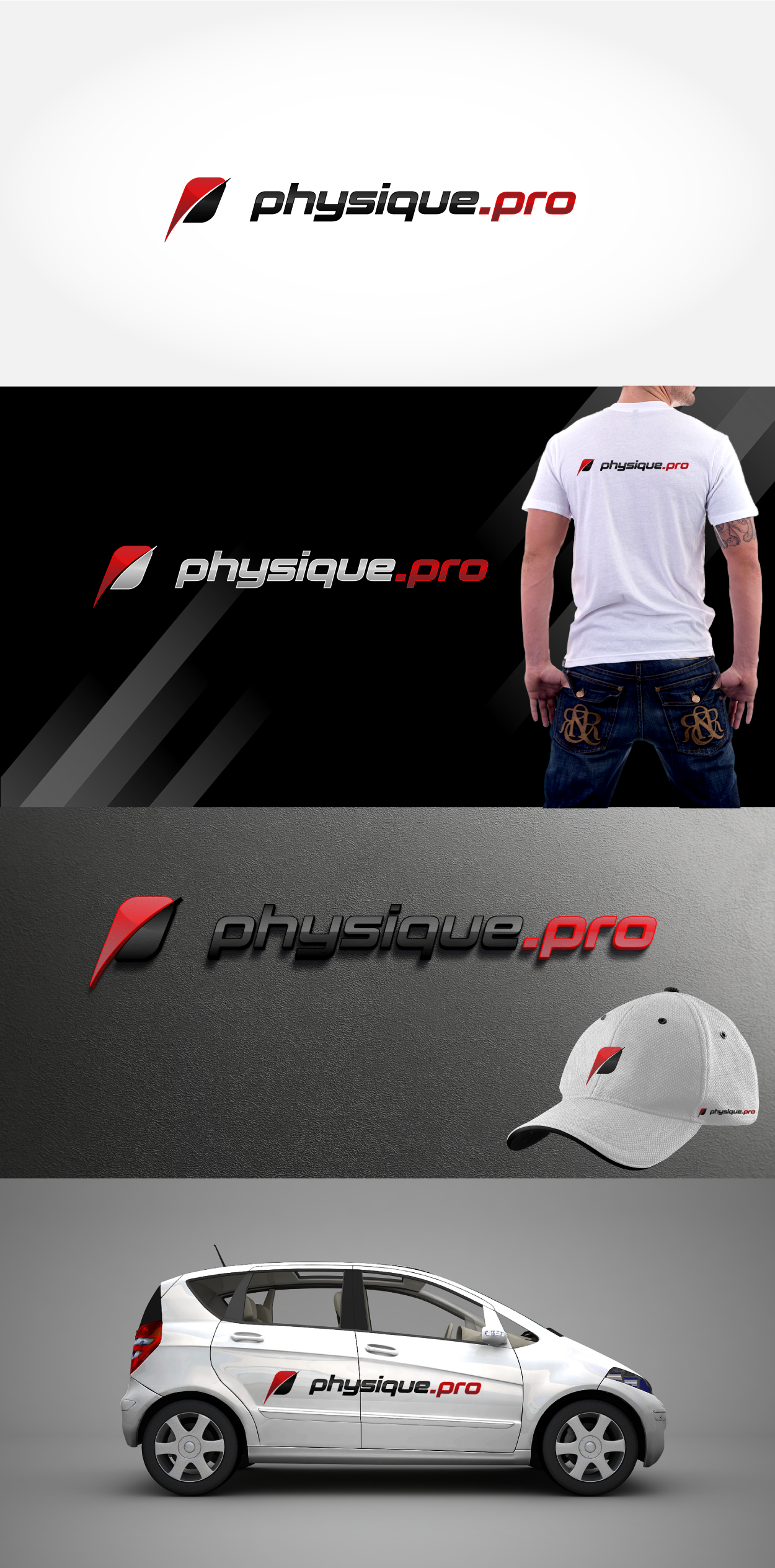 New logo wanted for physique.pro