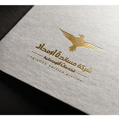 Imdad logistics logo