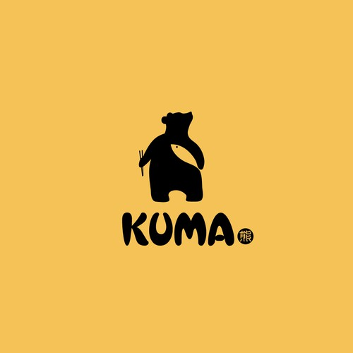 Bold logo for Kuma sushi bar company.