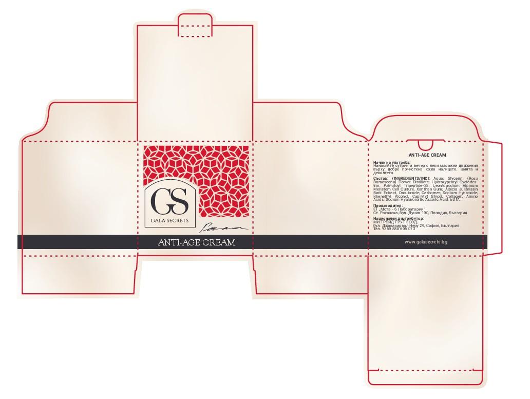 Gala Secrets needs feminine, elegant and sexy cosmetics package.