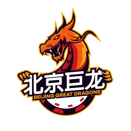 Dragon logo concept