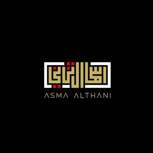 Asma AlThani