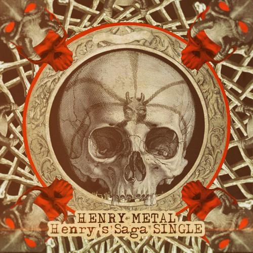 Henry's Saga cover design