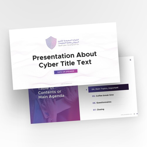 Cyber security presentation template