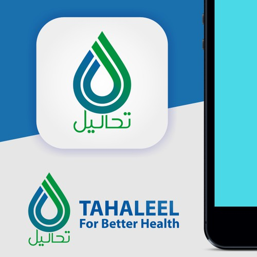 App Icon for Tahaleel