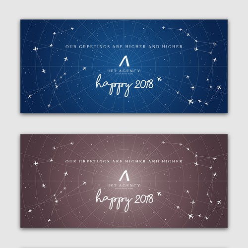 A Christmas Greeting Card Design