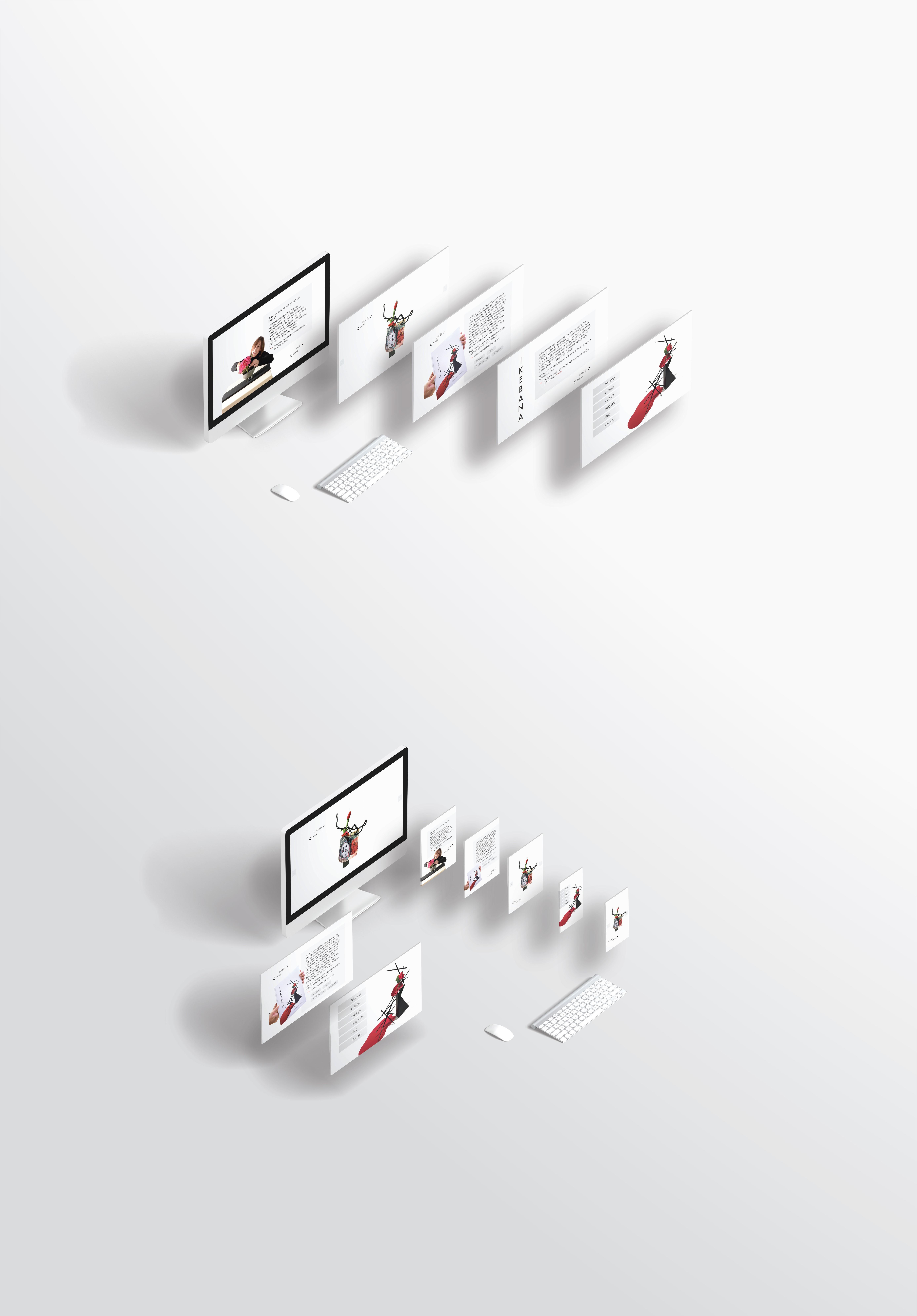 Put cvijeća - Web Design