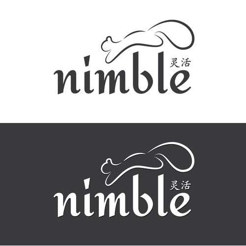 Help nimble  with a new logo