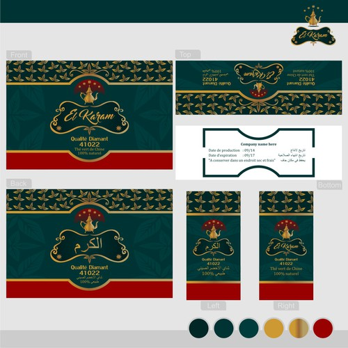 El Karam tea packaging design