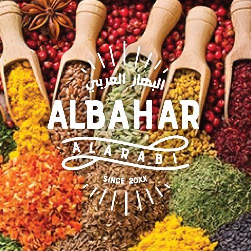 البهار العربي- َAlbahar Alarabi