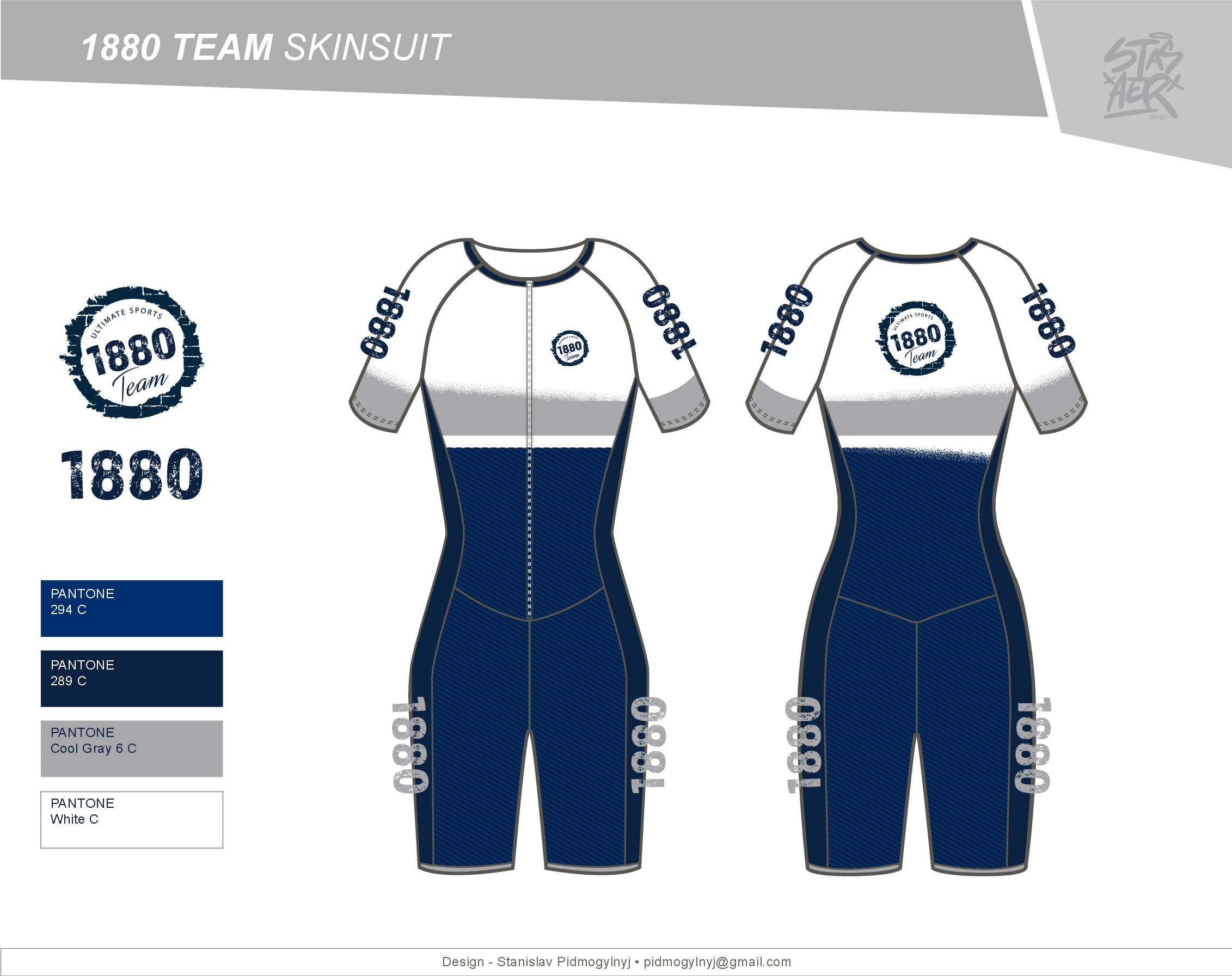 Y. Olympic Games 2018 Sports Team needs a design - skin-tight racing suits