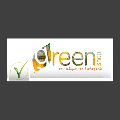 Cover page and profile for Green Shop organic store