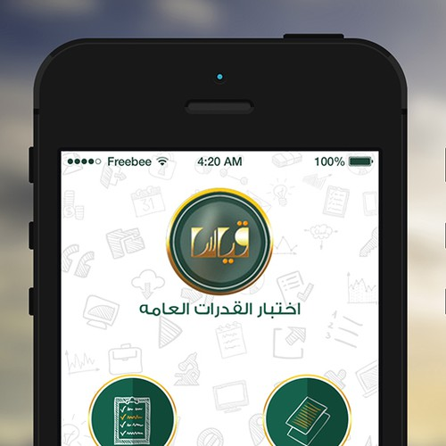 Educational Arabic App