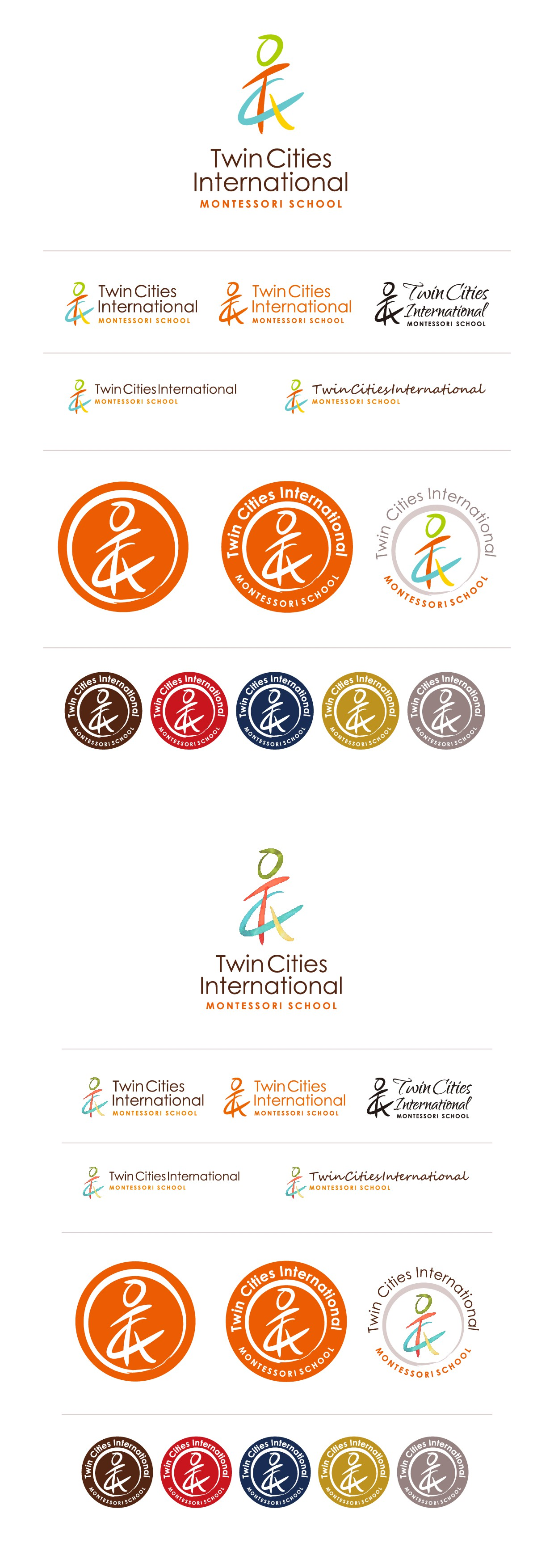 Create a beautiful logo for new bilingual (English and Mandarin) Montessori school