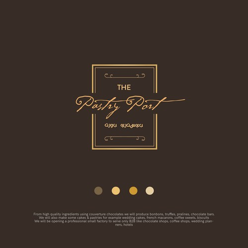 Logo design concept for Pastry Port