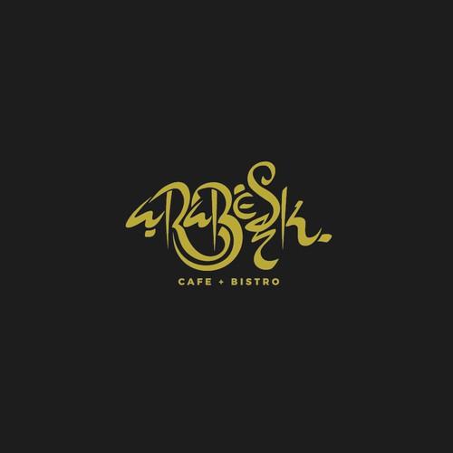 Arabesk Cafe + Bistro