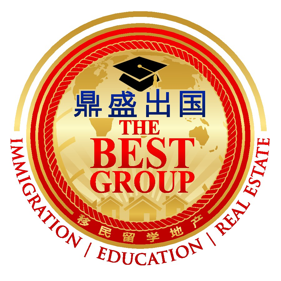 Education & Immigration Logo