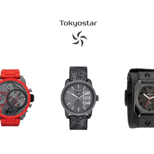 New logo wanted for Tokyostar