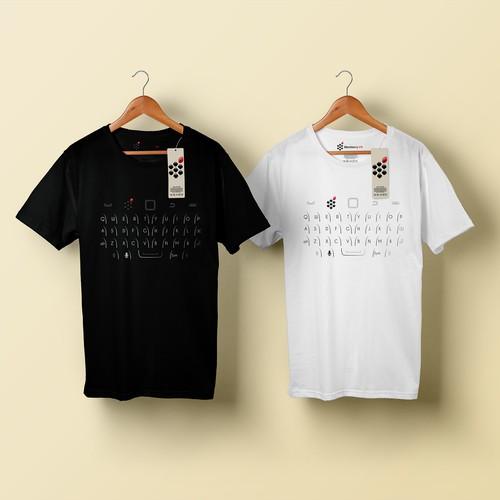 T-shirt promotion