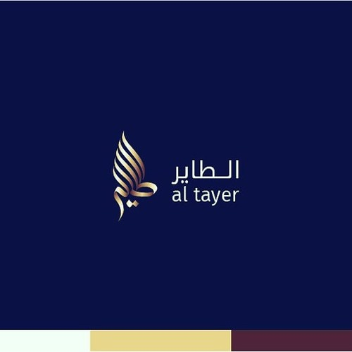 Al Tayer - Brand Indentity