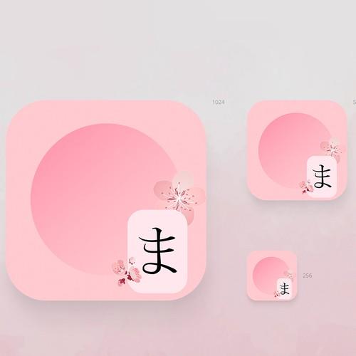 zen app icon, Japanese writing