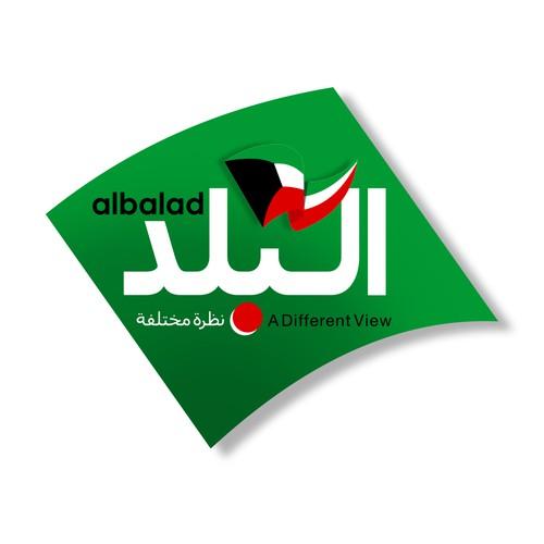 Albalad logo