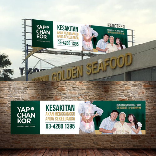 Billboard Ad Pain Treatment Centre