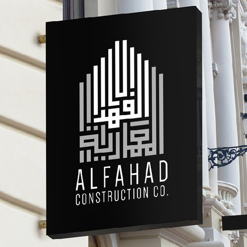 Typography concept for construction company