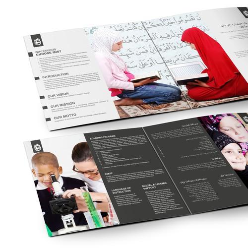 Modern International School (previously Oman Modern International School) needs a new print or packaging design