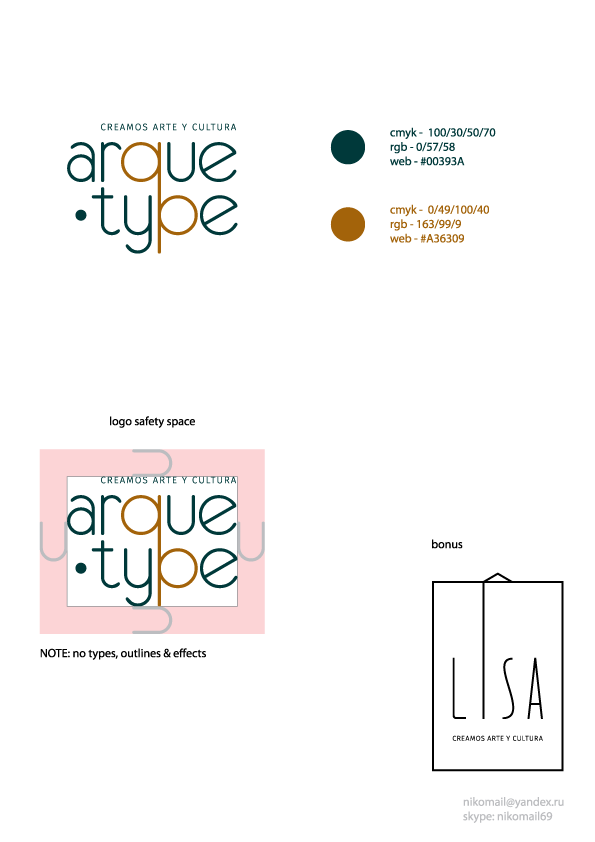 Create a logo that can improve the culture and art