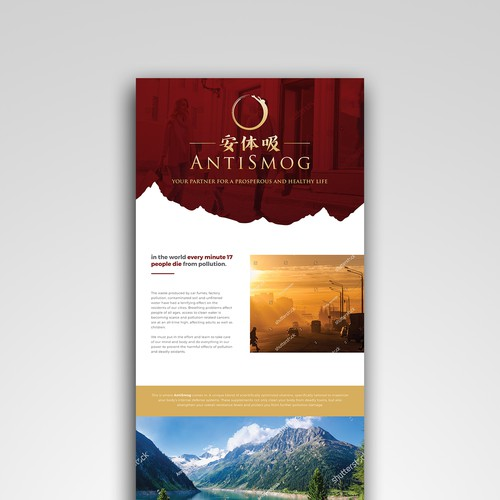 Web brochure for AntiSmog