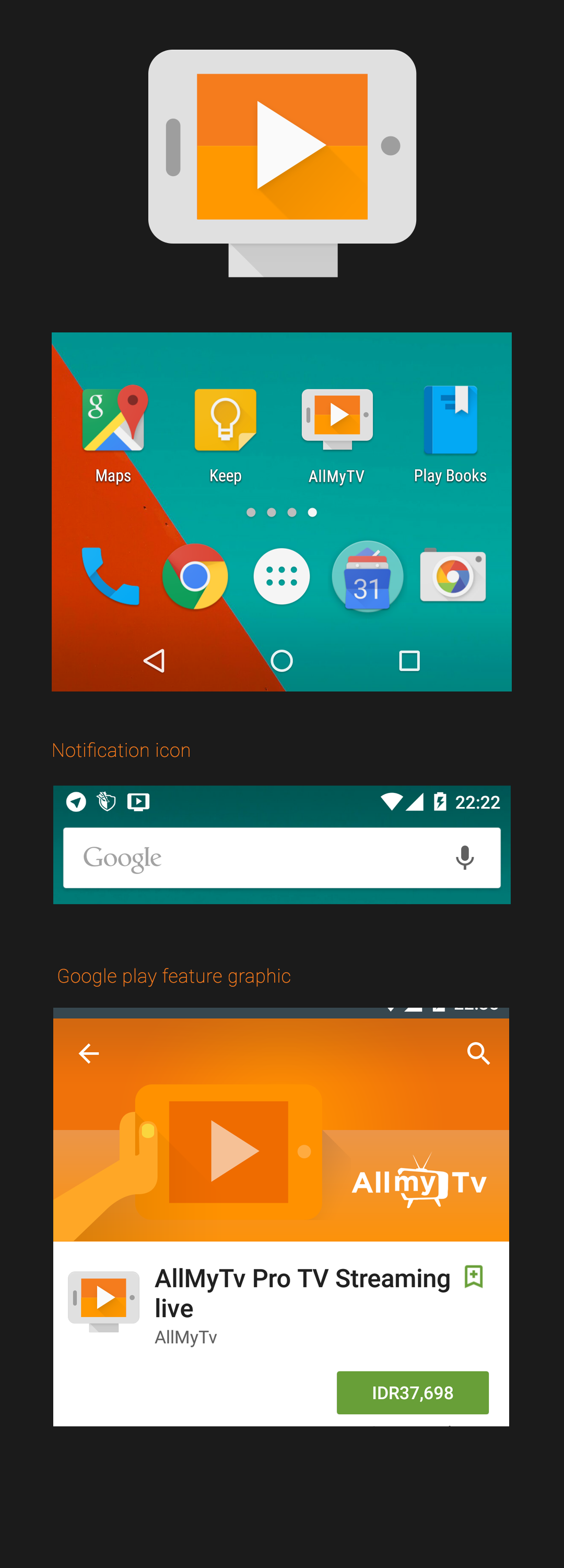The new AllMyTv icon for material design!