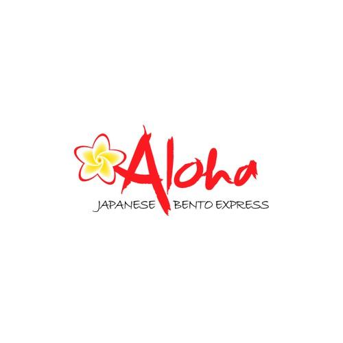 Simplicity Lettering Japanese Restaurant Logo