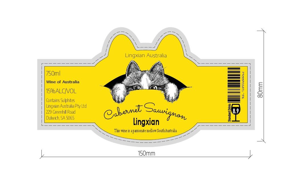 Eye-catching Wine Label design!!!Please help ; )