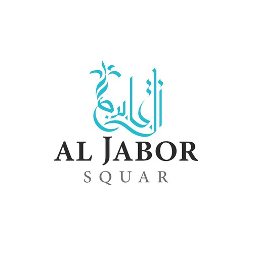 Qatar Landlord Logo Design