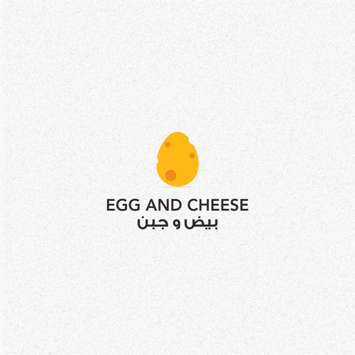 Create Cafe Logo for Egg and Cheese