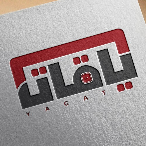 A logo : making luxury saudi men dress called thobe