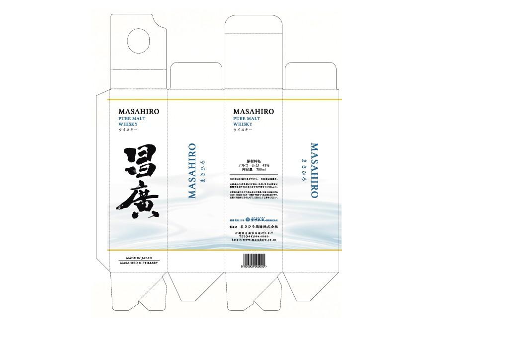 ウイスキー新商品のパッケージデザイン(Package design)