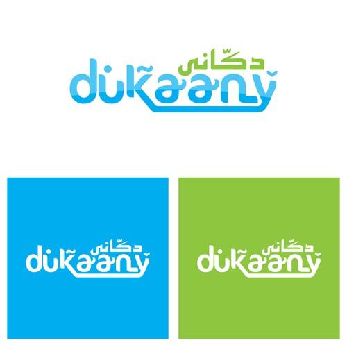 Dukaany needs a new logo
