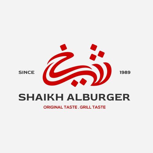 Shaikh Alburger