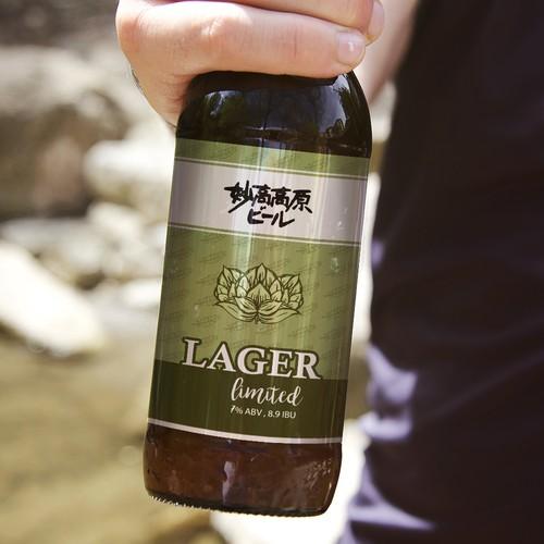 lager beer label design