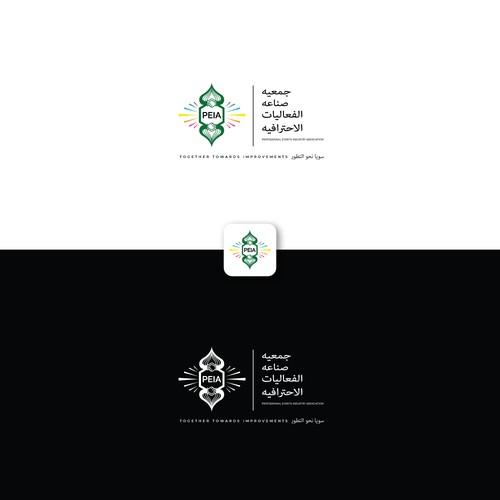 Proferssional Arabian Event Logo