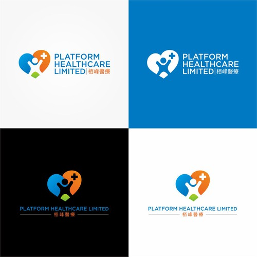 Healthcare Logo for Platform Healthcare Limited