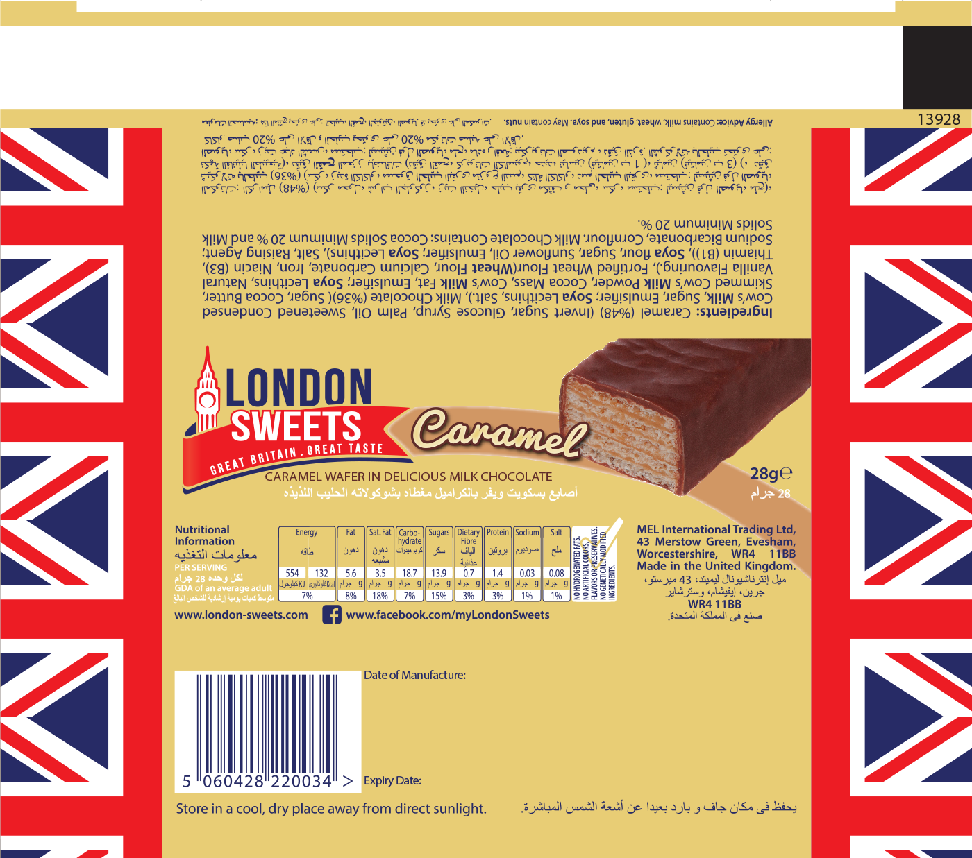 Caramel Wafer bar design.