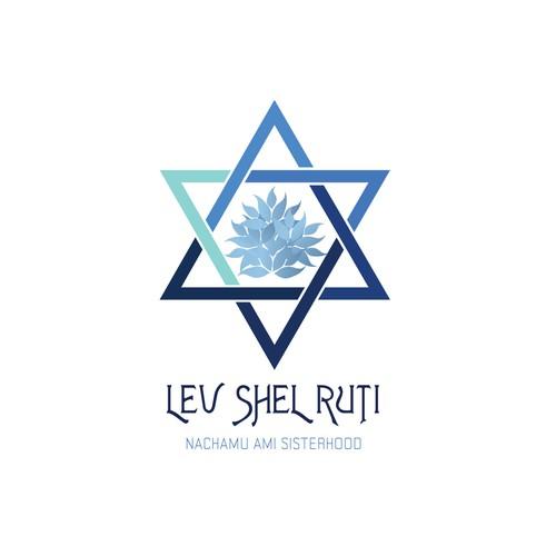 Lev Shel Ruti