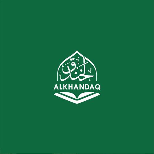 alkhandaq