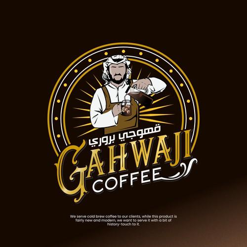 COLD BREW (GAHWAJI)