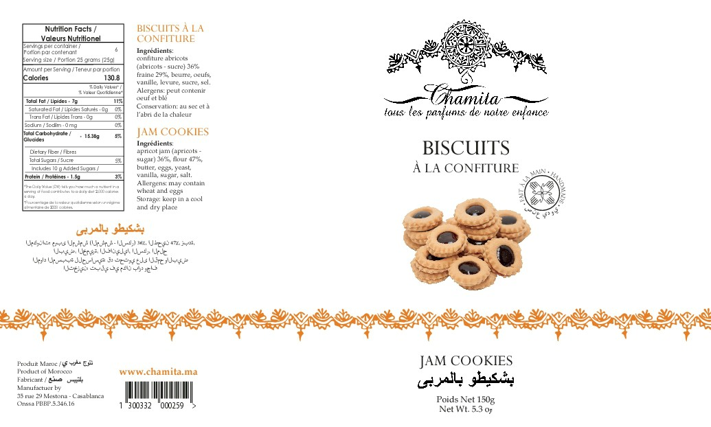 Chamita's artisanal Moroccan cookies need a powerful new packaging