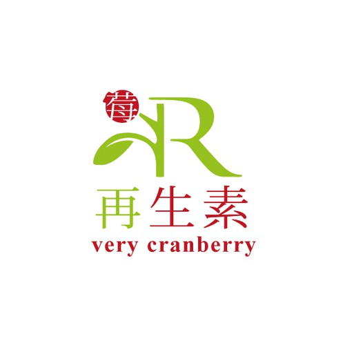 Logo for Cranberry drink