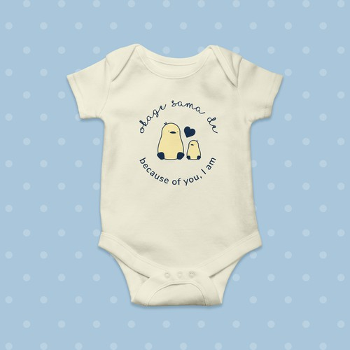 Cute and simple design for a onesie